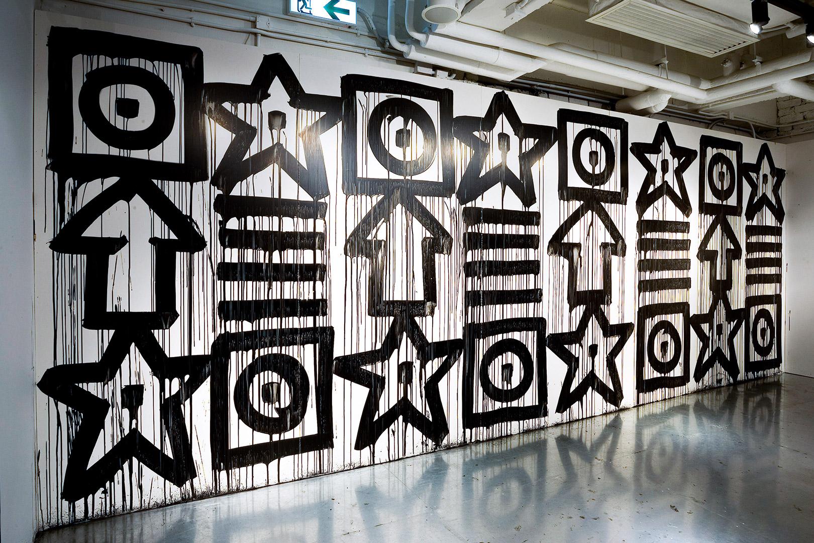 Eric Haze 2008 HOCA installation